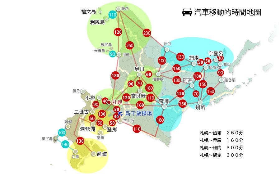 广岛国际机场地图